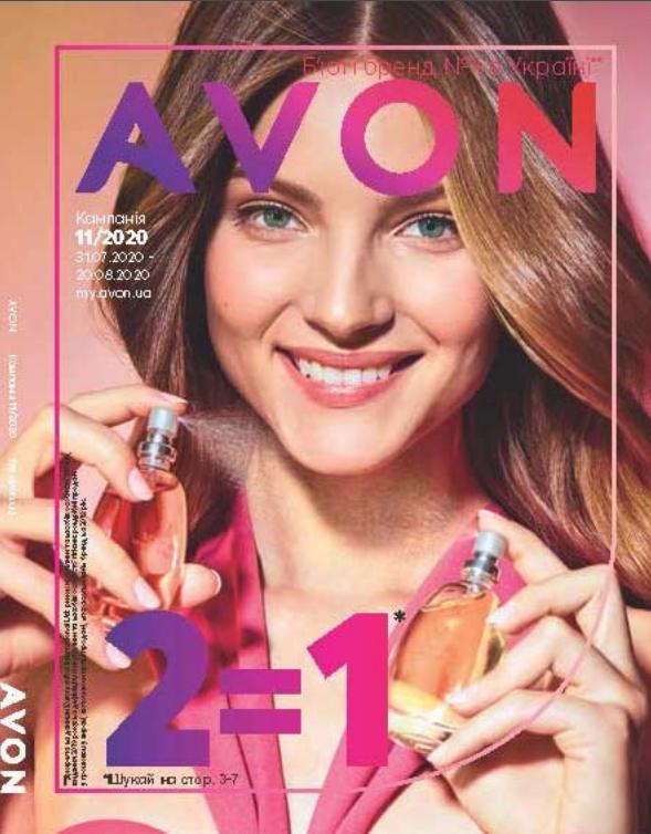 Эйвон представникам украина купить косметика коллистар